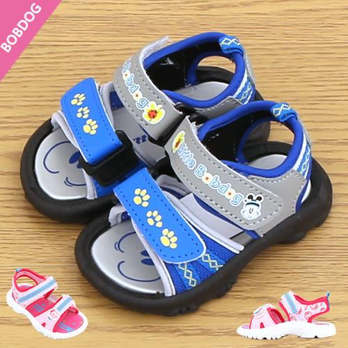 男女童 Bobdog 巴布豆 可愛童趣 魔鬼氈 輕量柔軟MIT製造 平底涼鞋 運動涼鞋 59鞋廊