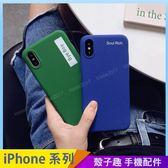 英文磨砂殼 iPhone XS XSMax XR 手機殼 保護殼保護套 全包邊軟殼 防摔殼