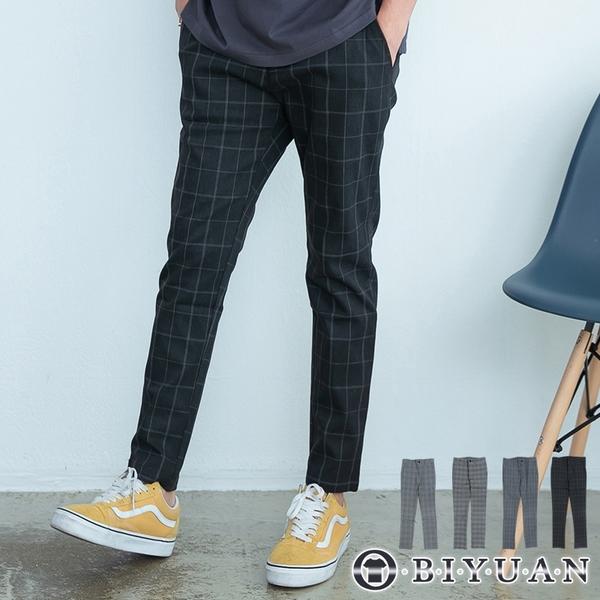專櫃大彈力格子褲【OBIYUAN】 休閒褲 英倫風 格紋長褲 九分褲共4色【X6916】