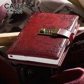 筆記本卡杰歐式文藝復古密碼本女多功能帶鎖日記本創意手帳記事本男文具筆記本子加