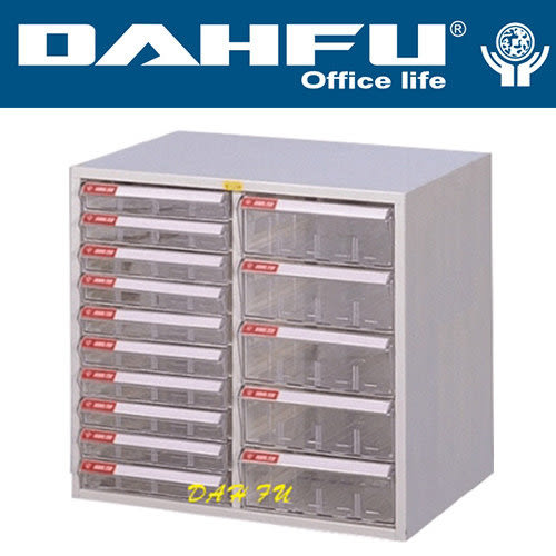 DAHFU 大富 SY- A4-120HB  特殊規格效率櫃-W535xD330xH585(mm) / 個