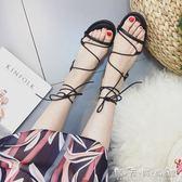 羅馬交叉綁帶涼鞋女平底新款學生百搭韓版鞋露趾性感涼鞋 晴天時尚館