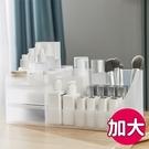 收納盒 日系高級加大桌面化妝抽屜置物盒【BNP068】收納女王