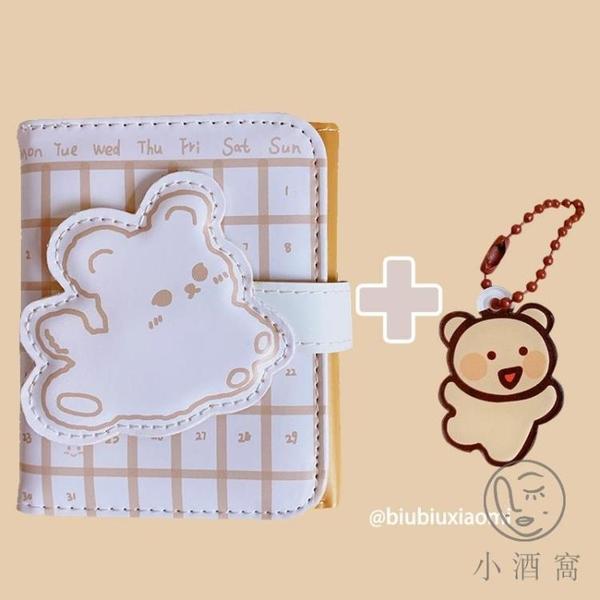 簡約小巧卡通可愛軟萌小熊短款錢包女學生折疊PU三折卡包【小酒窩服飾】