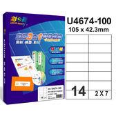 彩之舞 U4674-100 進口3合1白色標籤 2x7/14格直角(105*42.3mm) - 100張/盒
