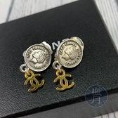 BRAND楓月 CHANEL 香奈兒 97年 COCO 硬幣 女士 人頭 墜飾 雙C 復古 夾式耳環 A06863
