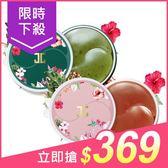 韓國 JAYJUN 水光凝膠眼膜(30對入) 綠茶/洛神花 兩款可選【小三美日】原價$399