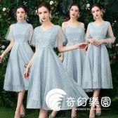 伴娘服-伴娘服仙氣質2020新款夏季姐妹團禮服連衣裙中長款閨蜜女  奇幻樂園