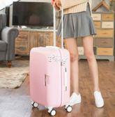 小清新萬向輪密碼旅行箱行李箱拉桿箱20吋男女拉箱潮登機箱 俏腳丫