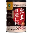 薌園 紅豆紅薏仁粉 500g/罐