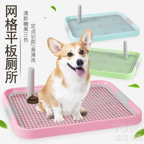 狗廁所狗狗平板廁所中小型狗狗廁所尿便盆寵物用品防踩屎狗尿盆 快速出貨YJT