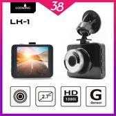 【LOOKING】 LK-1 相機式汽車行車記錄器 HD1080i 2.7吋IPS大螢幕 140度大廣角 500萬畫素