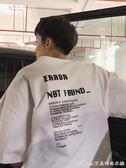 夏季新款寬鬆圓領男士短袖T恤情侶潮流印花純色衣服艾美時尚衣櫥