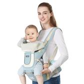 嬰兒背帶腰凳前抱式多功能輕便寶寶兒童坐凳四季抱娃神器前後兩用 英雄聯盟