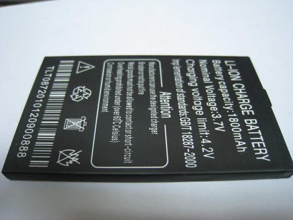 【強尼 3c】長江 F1+ / 長江 安卓001/雙卡Android 001電池 傳輸線 坐充 有現貨