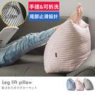 靠枕 抬腿枕 抱枕【M0041】獨家設計抬腿枕(三色)  MIT台灣製 完美主義