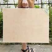 馬利畫板4K帶手提四開空心椴木畫板繪畫美術素描水粉木質畫板igo 晴天時尚館