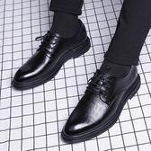 米蘭 商務男鞋正裝休閒鞋英倫透氣潮流鞋子真皮內增高韓版皮鞋男士夏季