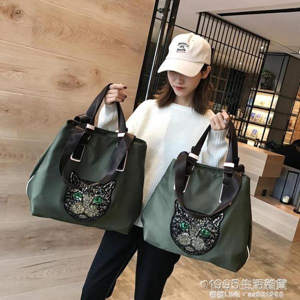旅行包 網紅旅行包女韓版短途手提袋行李包旅游大容量輕便運動健身單肩包 1995生活雜貨NMS