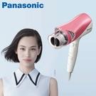 Panasonic 國際牌 冷熱雙溫 負離子吹風機 EH-NE73