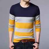 男毛衣 條紋撞色男裝毛衣提花圓領套頭套頭衫男針織衫【非凡上品】cx6847