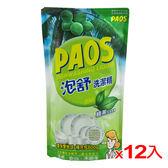 泡舒天然洗潔精補充包-綠茶800G*12入(箱)【愛買】