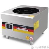 哈薩斯節能商用電磁爐8000w/10000W平面煲湯爐大功率電磁灶8/10kwQM  橙子精品