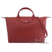 茱麗葉精品【全新現貨】Longchamp Le Pliage Cuir 折疊羊皮兩用大旅行袋.深紅#1630