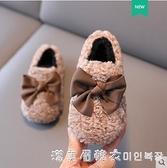 女童豆豆鞋2020新款秋冬洋氣兒童毛毛鞋外穿蝴蝶結公主棉鞋寶寶鞋 美眉新品