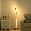 極簡落地燈客廳創意個性臥室氛圍燈北歐簡約現代LED立式落地台燈 夢幻小鎮