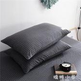 枕頭套純棉枕套一對成人枕芯套48x74cm單/雙人水洗棉枕頭套  嬌糖小屋