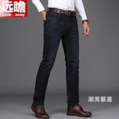 男士寬鬆直筒牛仔褲男厚款長褲青年大尺碼男褲商務彈性休閒夏季褲子28-40