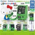 全套6款【日本正版】NTT公共電話模型 KT增補版 扭蛋 轉蛋 凱蒂貓 迷你模型 公眾電話 - 888601