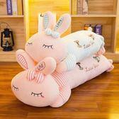 新款小兔子趴趴兔小型迷你公仔玩偶布娃娃送女生小號可愛毛絨玩具【限時八五折】