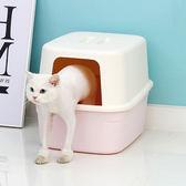 貓砂盆大號半封閉愛麗思貓廁所貓咪沙盆屎盆便盆igo 貝兒鞋櫃