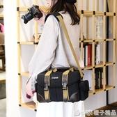 尼康相機包 佳能 單反 帆布攝影包D7200D750D7100D810D3200DD3400 (橙子精品)