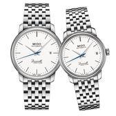 【僾瑪精品】MIDO 美度 BARONCELLI III 永恆機械對錶-M02740711010/M02720711010