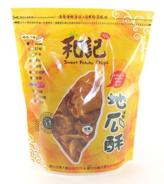 和記古早味地瓜酥170g (小包)【台東名產】
