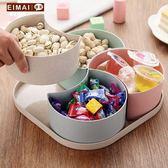 壹麥小麥客廳水果盤可分離內格干果盒糖果盒家用多功能堅果盒帶蓋 雲雨尚品