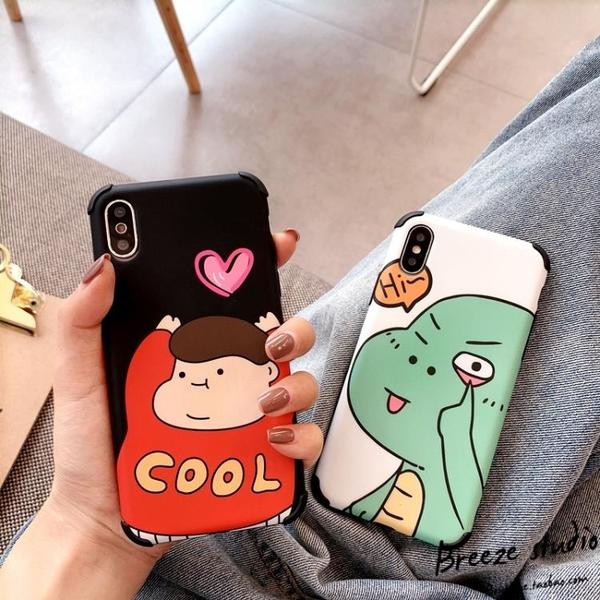 輕風適用蘋果8plus手機殼iphone xs max情侶X/XR女7防摔套11pro