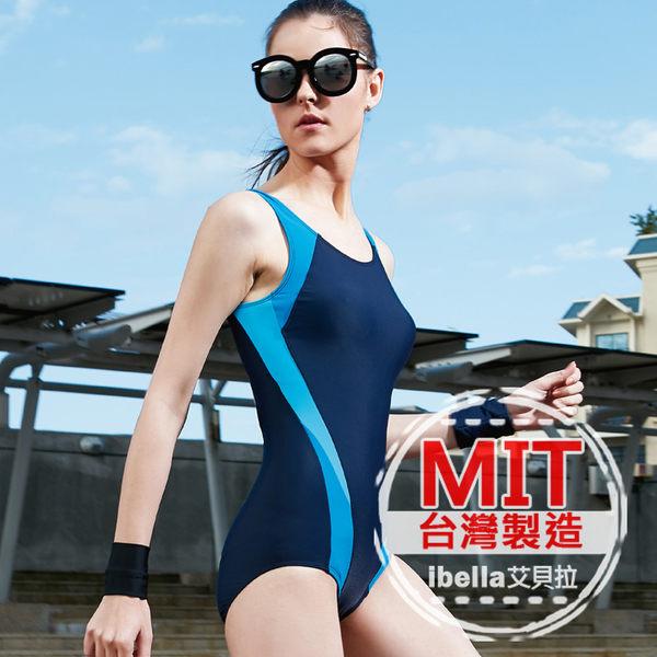 連身泳裝  MIT台灣製造運動風藍條配色連身泳衣(附帽)  預購【36-66-85102】ibella 艾貝拉