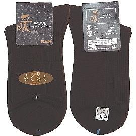 【波克貓哈日網】日本製保暖襪◇暖WOOL◇《咖啡色》