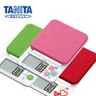 【六期零利率】【TANITA】電子廚秤 KD192 (綠/粉紅/紅)