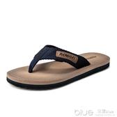 拖鞋男夏時尚外穿男士室外潮拖鞋涼拖防滑沙灘鞋人字拖男  深藏blue