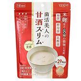 Vegie菌活美人甜酒釀酵素 【康是美】