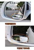 無邊汽車后視鏡 弧形旋轉鏡 倒車后視鏡長條輔助鏡廣角盲區鏡對裝