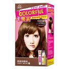卡樂芙 優質染髮霜 巧克力棕 50g*2...