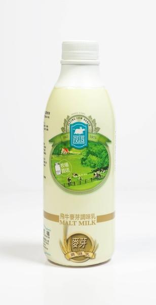 【飛牛牧場.鮮奶、麥芽】特有娟珊牛與荷士登牛黃金比例(周三出貨)4瓶含運價