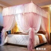 雙層公主風蚊帳1.8m床1.5m家用簡約2米落地支架1.2米床宮廷三開門MBS『潮流世家』