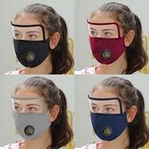 防護面罩透明全臉護眼目防飛沫防疫口水高清防霧出行隔離防護頭罩 韓美e站